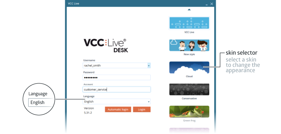 VCC Live Login Screen Screenshot