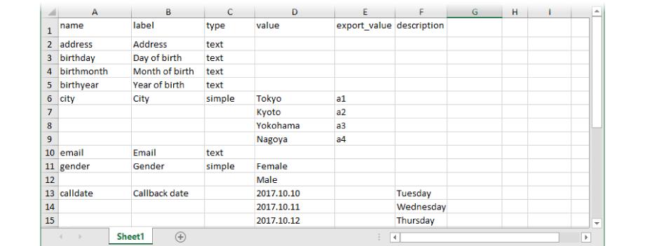 VCC Live import fields screenshot